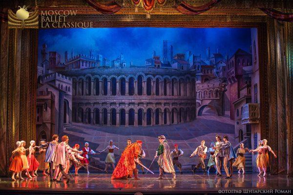 'ROMEO-&-JULIET--'--Ballet-'La-Classique'-1