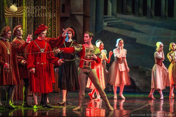 'ROMEO-&-JULIET--'--Ballet-'La-Classique'-113