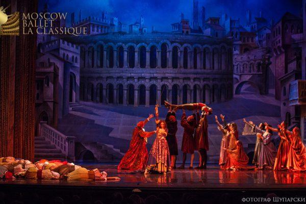 'ROMEO-&-JULIET--'--Ballet-'La-Classique'-129