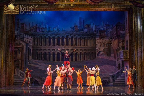 'ROMEO-&-JULIET--'--Ballet-'La-Classique'-72