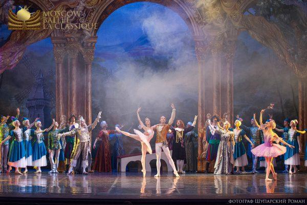 """SLEEPING BEAUTY"" Ballet ""La Classique"" 100"
