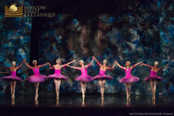 """SLEEPING BEAUTY"" Ballet ""La Classique"" 82"