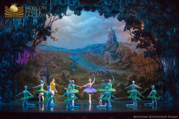 """SLEEPING BEAUTY"" Ballet ""La Classique"" 86"
