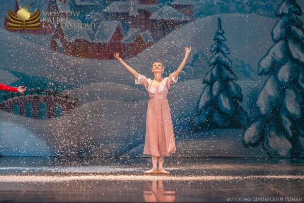 'THE-NUTCRACKER'--Ballet-'La-Classique'-74