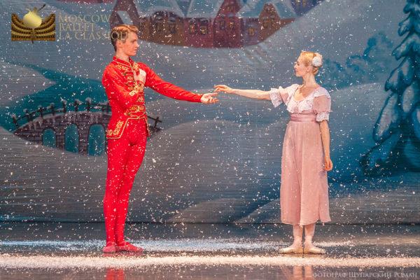'THE-NUTCRACKER'--Ballet-'La-Classique'-75