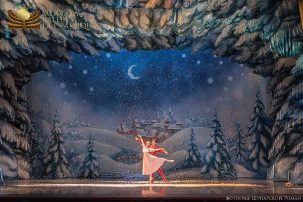 'THE-NUTCRACKER'--Ballet-'La-Classique'-76