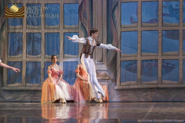 'THE-NUTCRACKER'--Ballet-'La-Classique'-99