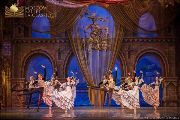 'DON-QUIXOTE'--Ballet-'La-Classique'-144