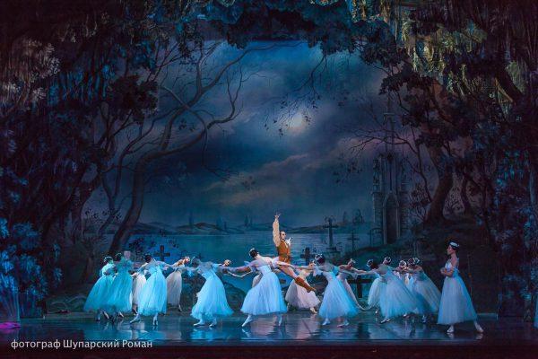 'Gizelle'-Moscow-Ballet-'La-Classique'-53