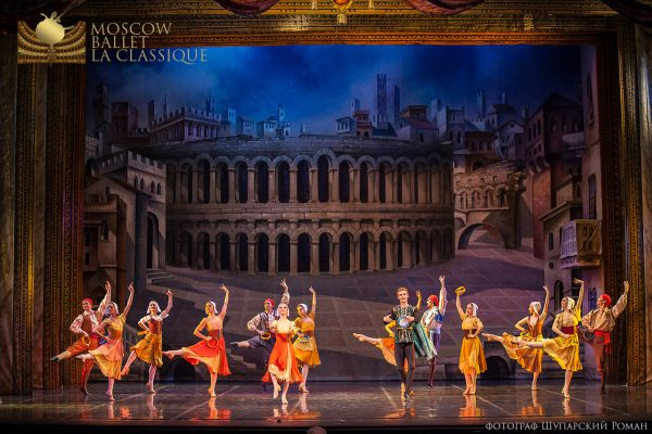 'ROMEO-&-JULIET--'--Ballet-'La-Classique'-70