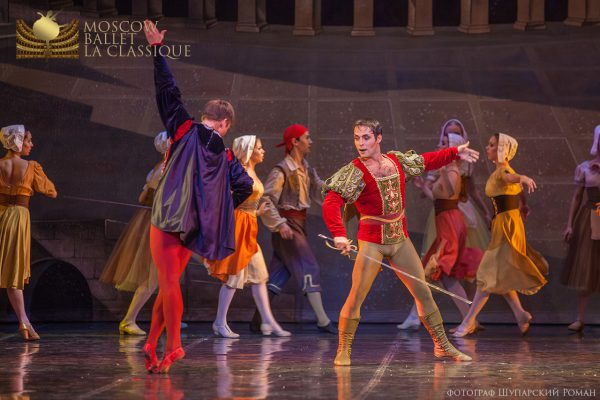 'ROMEO-&-JULIET--'--Ballet-'La-Classique'-91