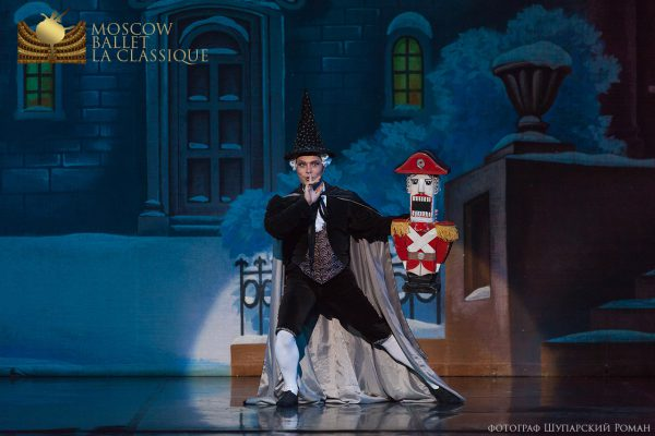 'THE-NUTCRACKER'--Ballet-'La-Classique'-2