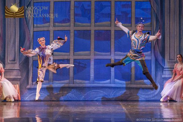'THE-NUTCRACKER'--Ballet-'La-Classique'-86