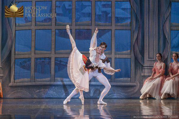 'THE-NUTCRACKER'--Ballet-'La-Classique'-96